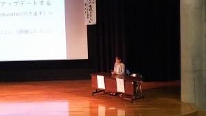 名桜大学1