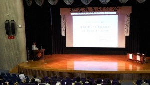 名桜大学2