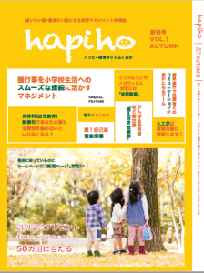 https://www.hapiho.com/freepaper.html